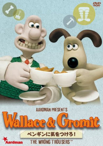 Image for Wallace & Gromit: The Wrong Trousers