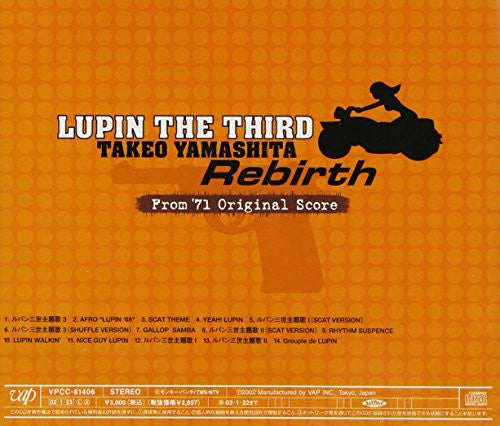 Image 2 for LUPIN THE THIRD TAKEO YAMASHITA Rebirth From '71 Original Score