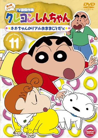 Image for Crayon Shin Chan The TV Series - The 4th Season 11