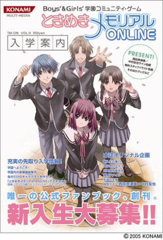 Tokimeki Memorial Online Nyugaku Annai Konami Official Book Tm On Onl
