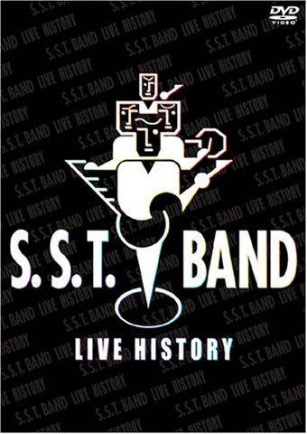 Image for S.S.T. BAND ~LIVE HISTORY~