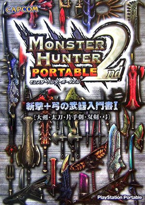 Image 1 for Monster Hunter Portable 2nd Weapon Guide ~Lances & Bows~
