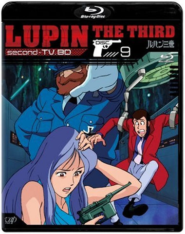 Lupin The Third Second TV. BD Vol.9