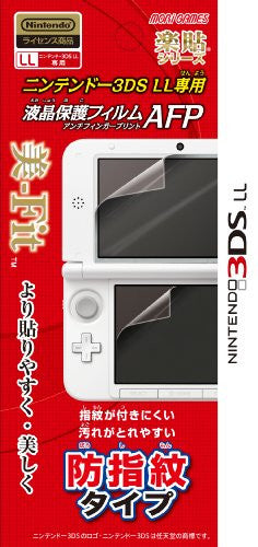 Image 1 for Screen Protector Film for 3DS LL (Anti Finger Print)
