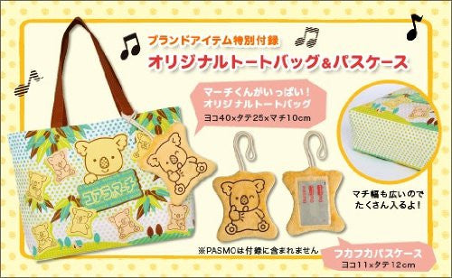 Koala's March   Japan E Mook   Tote Bag And Pass Case