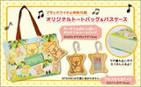 Thumbnail 5 for Koala's March   Japan E Mook   Tote Bag And Pass Case
