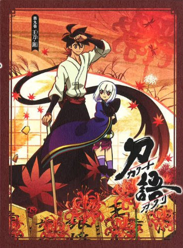 Image 2 for Katanagatari Vol.9 Oto Nokogiri [Blu-ray+CD Limited Edition]