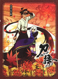 Thumbnail 2 for Katanagatari Vol.9 Oto Nokogiri [Blu-ray+CD Limited Edition]
