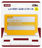 Thumbnail 1 for Retro Game Card Case for 3DS (Yellow)