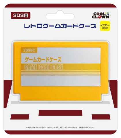 Retro Game Card Case for 3DS (Yellow)