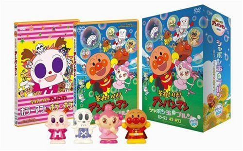 Image 1 for Soreike! Anpanman Shabon Dama No Purun Deluxe Box [Limited Edition]