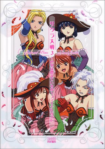 Image for Sakura Wars Taisen 3 Paris Wa Moeteiruka Final Guide Book / Dreamcast, Dc