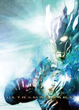 Thumbnail 1 for Ultraman Saga Blu-ray Memorial Box [Limited Edition]