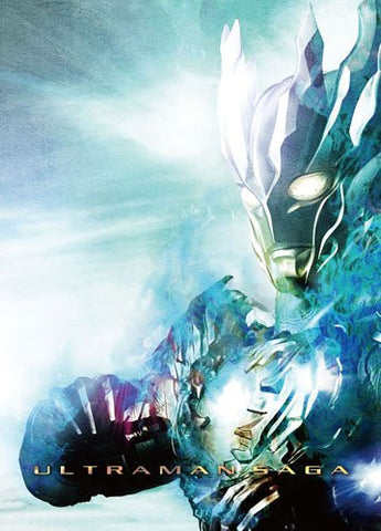 Image for Ultraman Saga Blu-ray Memorial Box [Limited Edition]