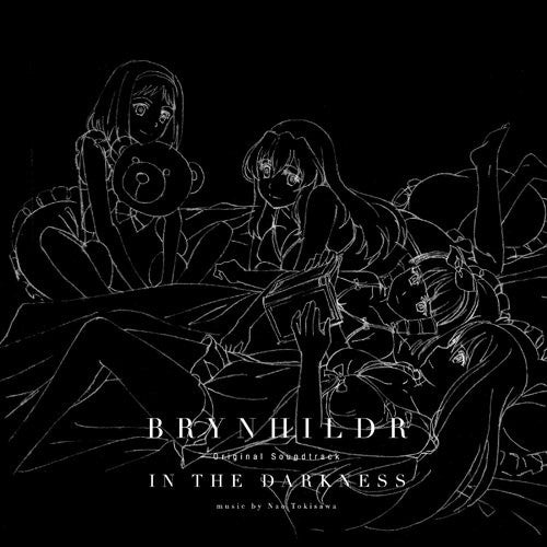 Image 1 for BRYNHILDR IN THE DARKNESS Original Soundtrack