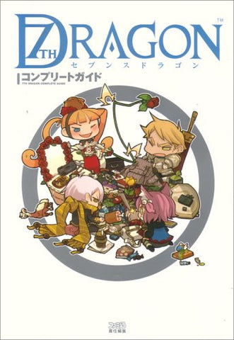 7th Dragon Complete Guide Book / Ds