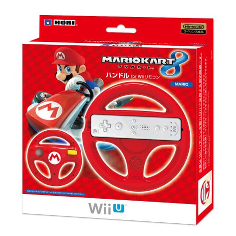 Image for Mario Kart 8 Handle for Wii Remote Controller (Mario)