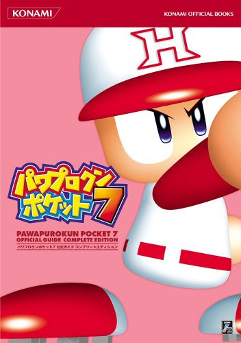 Image 1 for Pawapuro Kun Pocket 7 Official Guide Complete Edition / Gba