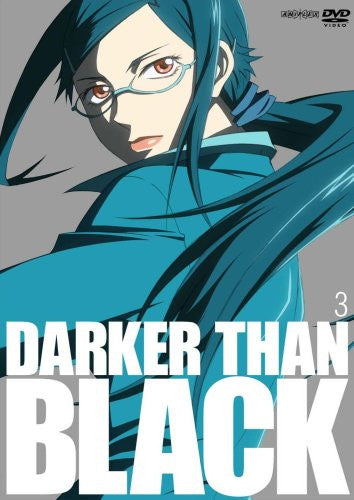 Image 2 for Darker Than Black - Kuro No Keiyakusha - 3