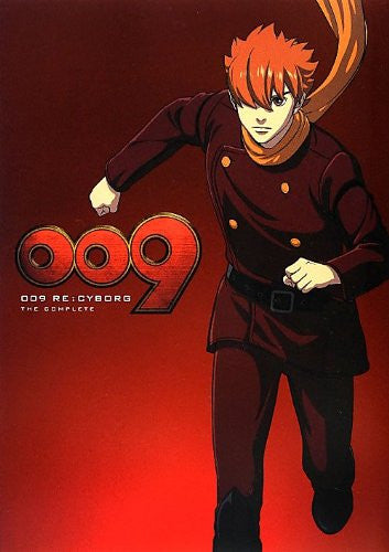 009 Re:Cyborg The Complete Art Book