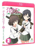 Girls Und Panzer 2 [Limited Edition] - 1