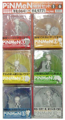 Image 1 for PiNMeN Real Figure Collection Set [Limited Pressing]