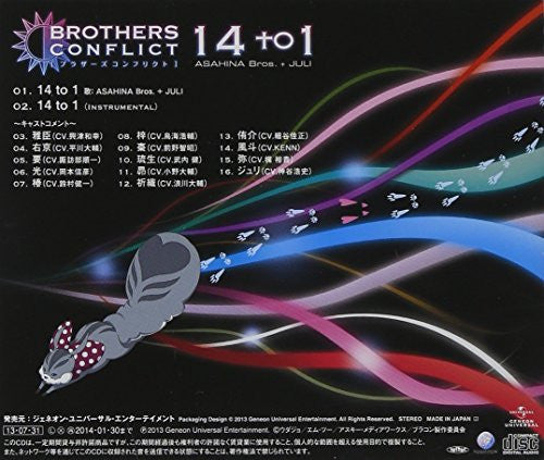 Image 2 for 14 to 1 / ASAHINA Bros.+JULI