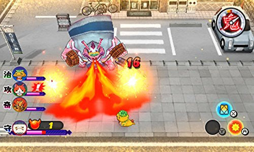 Image 10 for Youkai Watch 2 Shinuchi