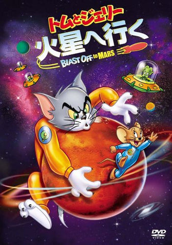 Image for Tom And Jerry Blast off to Mars Special Edition [low priced Limited Release]