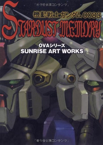 Image for Gundam 0083: Stardust Memory   Sunrise Art Works