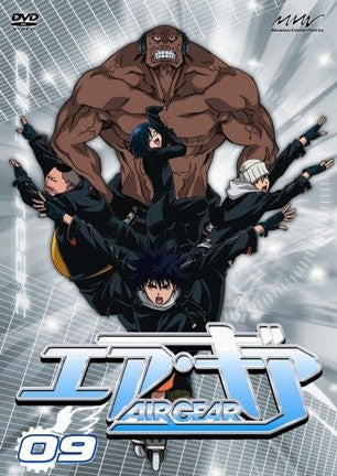 Air Gear DVD 09