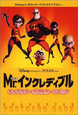 Image 1 for Mr. Incredible Character Postcard Book