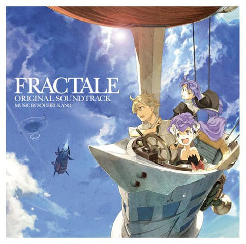 Image for Fractale Original Soundtrack