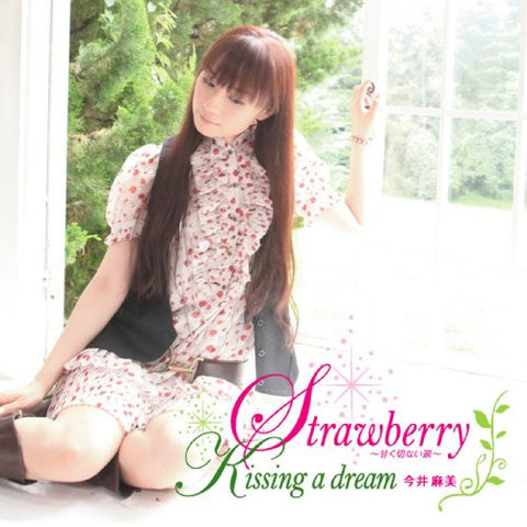 Image for Strawberry ~Bittersweet Tear~ / Asami Imai