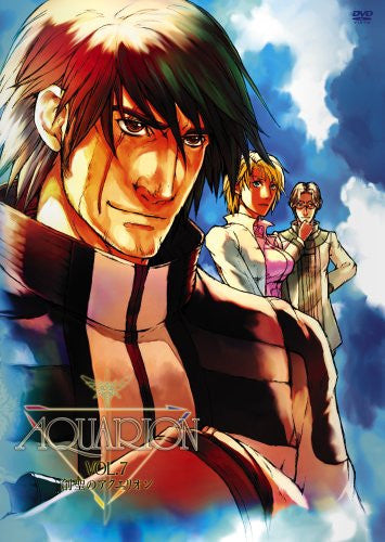 Image 2 for Genesis of Aquarion Vol.7