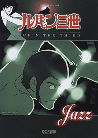 Image for Lupin The Third   Jazz Trio Band Piano Music Score Book