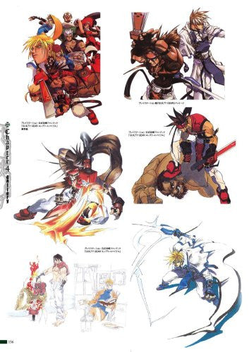 Image 3 for Guilty Gear 10th Memorial Book / Ps, Ps3, Psp, Arcade, Xbox, Xbox360, Dc
