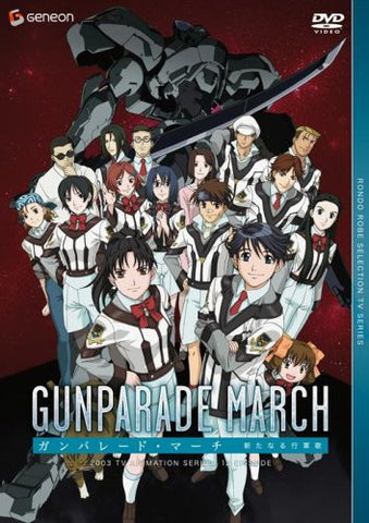 Image for Gunparade March DVD Box