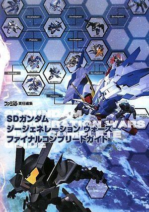 Image 1 for Sd Gundam G Generation Wars Final Complete Guide