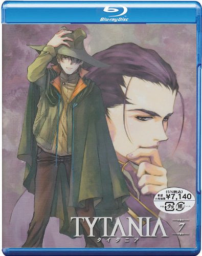 Image 2 for Tytania Vol.7