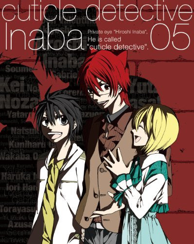 Image 1 for Cuticle Detective Inaba Vol.5