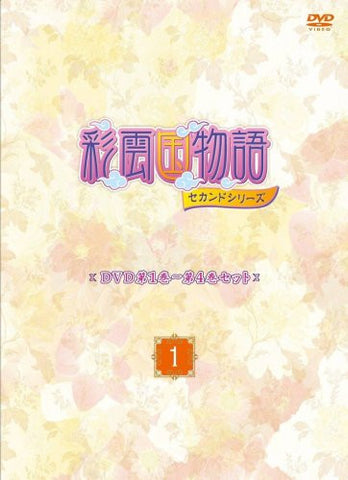 Image for Saiunkoku Monogatari Second Series DVD Vol.1 - Vol.4 Set