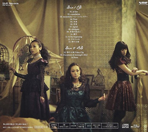 Image 2 for Consolation / Kalafina [Limited Edition]