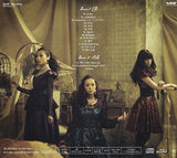 Thumbnail 2 for Consolation / Kalafina [Limited Edition]