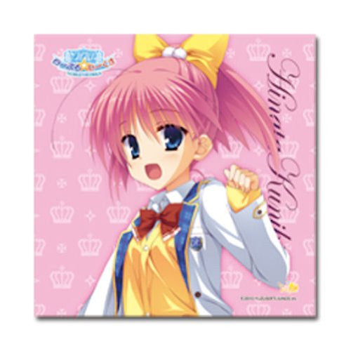 Image 1 for Noble Works - Kunihiro Hinata - Towel - Mini Towel (Toy's Planning)