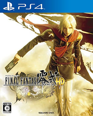 Image for Final Fantasy Type-0 HD