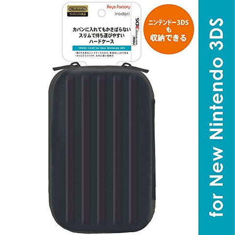 Image for Trunk Case for New 3DS (Black)