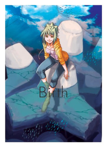 Amanchu!   Kozue Amano Birth Illustration Works Iv