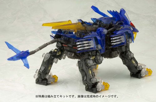 Image 3 for Zoids Blu-ray Box [Limited Edition]