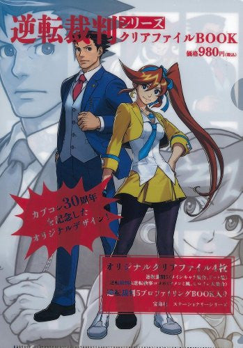 Ace Attorney Series Clear File Book W/Extra